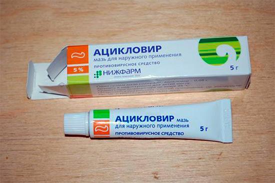 Мазь для лечения герпеса - Ацикловир