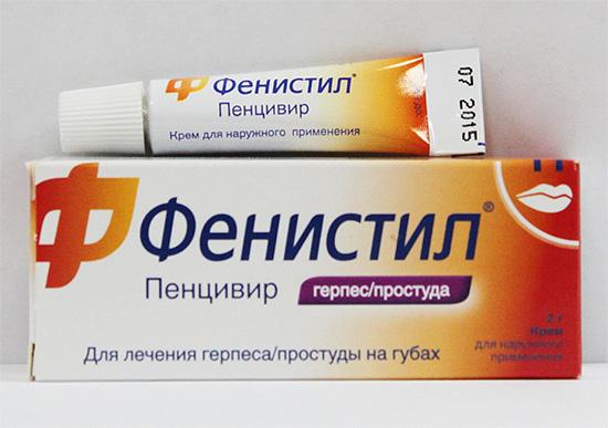 Крем для лечения простуды на губах Фенистил Пенцивир