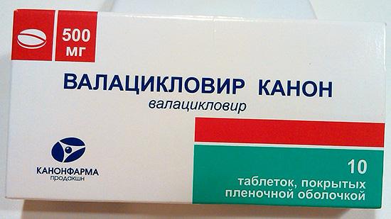 фоскарнет инструкция по применению