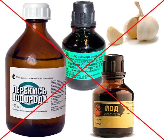 Ряд народных средств настоятельно не рекомендуется применять для лечения герпеса не только на губах, но и при иной его локализации.